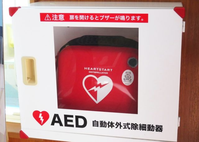 AED 無料