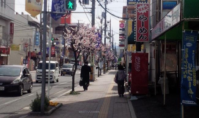 五日市と広島大好き!