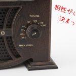 Radikoだけじゃない!スマホでラジオ。これが意外といいんです!【スマホでラジオを聞く方法】