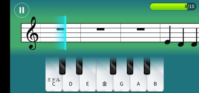 simply piano 高難易度スクショ