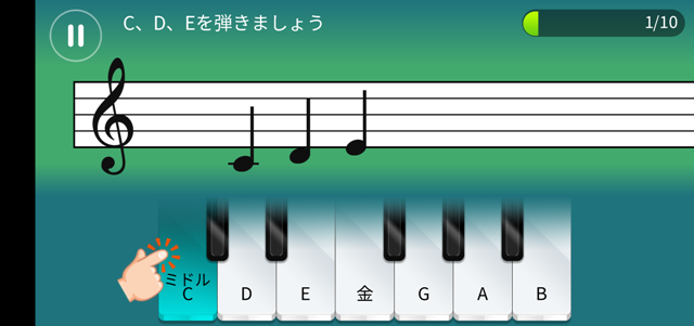 simply piano 初期スクショ