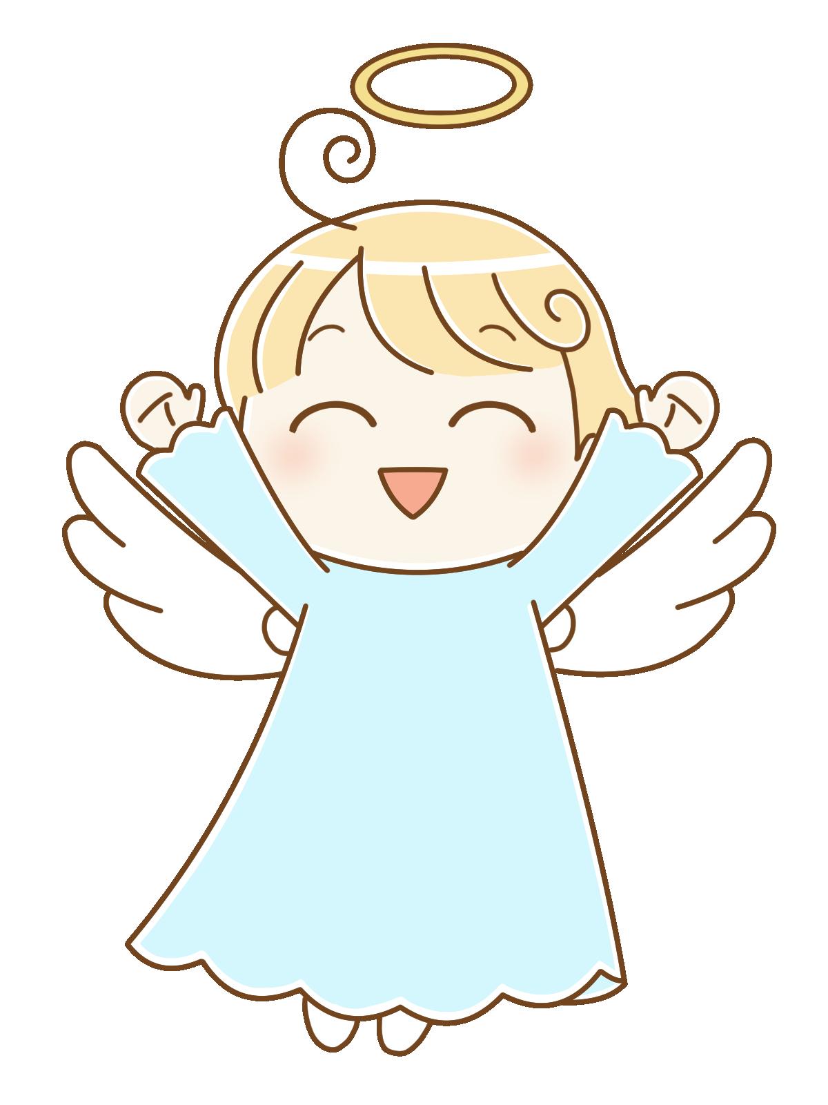 天使 下井ホルモン