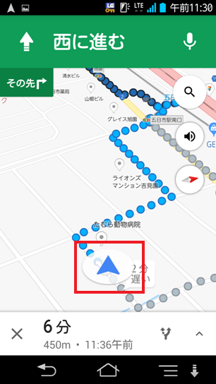スマホのマップ画面