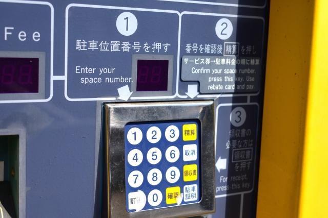コインパーキングの精算機
