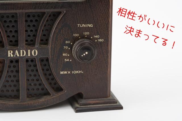 スマホ ラジオ